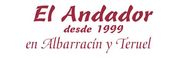 LOGO-EL-ANDADOR-BAJO-WEB